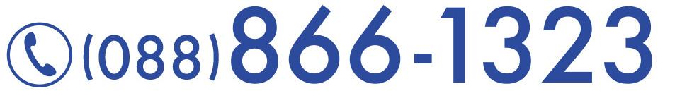 (088)866-1323